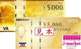 Visa ギフト カード 三井住友カードVJAギフトカード|クレジットカードの三井住友VISAカー...