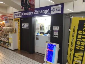 外貨両替専門店 C・マーケット 池袋東武ホープセンター店