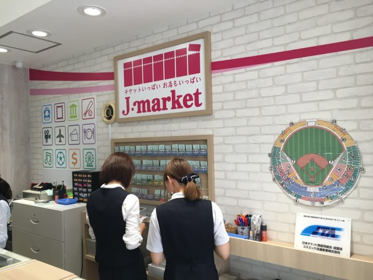 関内駅前店